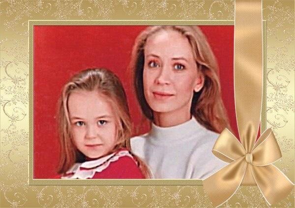 Полина Гагарина показала старшую сестру