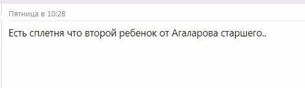 От кого на самом деле Светлана Лобода родила дочь: последние слухи и обсуждения в сети