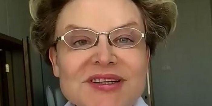 Елена Малышева рассказала, как выбрать крем для лица, видео