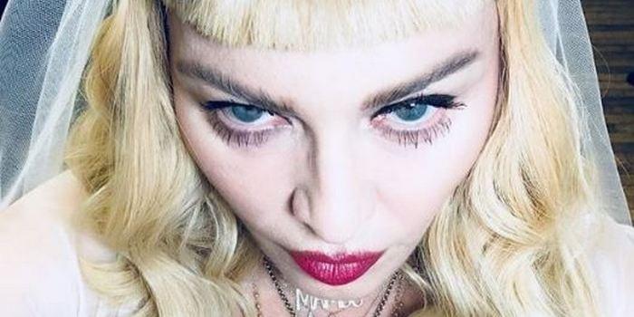 Как это развидеть: Мадонна «тряхнула» накладными ягодицами