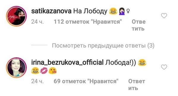 Круче, чем Лобода: Светлана Бондарчук показала обезображенные губы, фото