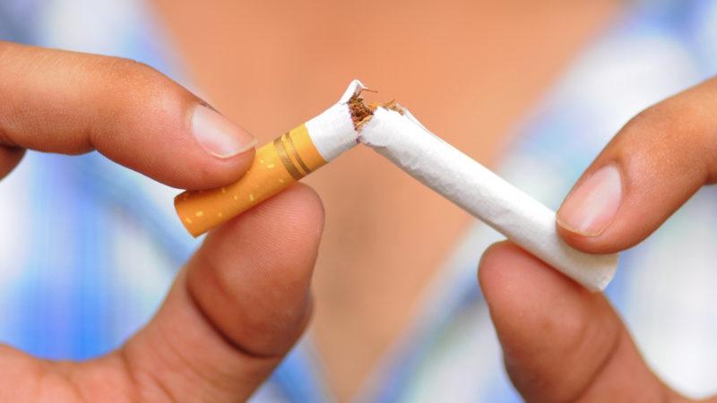Бросить курить — проще простого! Культовая книга о борьбе с зависимостью