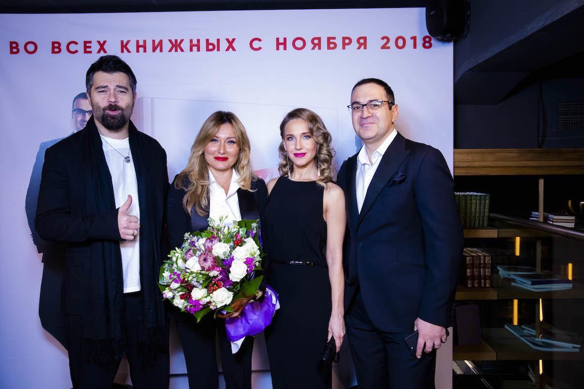 Кристина Асмус, Анна Седокова и другие звезды поддержали супругу Гарика Мартиросяна на презентации ее книги
